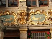 Emblème de la Maison de la Brouette.